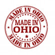 Made in Ohio stamp — Stock Vector #34654511