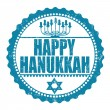 Stock Vector: Happy Hanukkah stamp