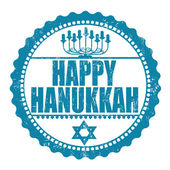 Happy Hanukkah stamp — Stock Vector