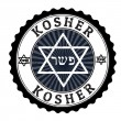 Kosher stamp — Stock Vector