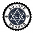 Stock Vector: Kosher stamp