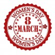 Women's day stamp — Stock Vector