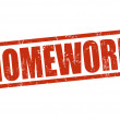 Stock Vector: Homework stamp