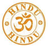 Hindu stamp — Stock Vector