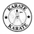 Karate stamp — Stock Vector