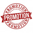 Promotion stamp — Vector de stock #36357659