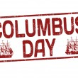Columbus day stamp — Stock Vector