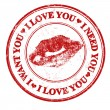 Stock Vector: I love you, i want you, i need you stamp