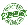 Satisfaction stamp — Stockvectorbeeld