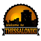 Welcome to Thessaloniki label or stamp — 图库矢量图片