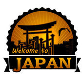 Welcome to Japan label or stamp — Stock Vector