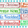 Merry Christmas stamps set — Stock Vector