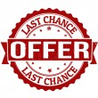 Stock Vector: Last chance offer stamp