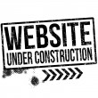 Website under construction stamp — Stock Vector