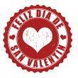 Happy valentine's day stamp — Stock Vector #38612255