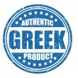 Authentic greek product stamp — Stock Vector