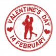 Valentine's Day stamp — Vettoriale Stock