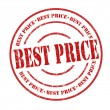 Stock Vector: Best price stamp