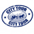 Stock Vector: City tour