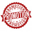 Promotion stamp — Vector de stock #39406233
