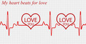 My heart beats for love concept — Stock Vector