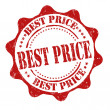 Best price stamp — Stock Vector #39792859