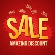 Sale, amazing discount design — Stock Vector #39875797