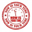Now is your time stamp — Stock Vector