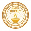 Happy Diwali stamp — Stock Vector