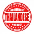 Stock Vector: Authentic thailandese product stamp