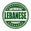 Stock Vector: Authentic lebanese product stamp