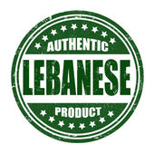 Αυθεντικό προϊόν Λιβάνου σφραγίδα — Vecteur