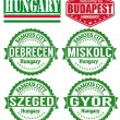 Hungary cities stamps — Stock Vector