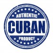 Authentic cuban product stamp — Stock Vector