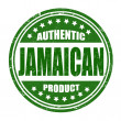 Stock Vector: Authentic jamaicproduct stamp