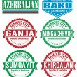 Постер, плакат: Azerbaijan cities stamps