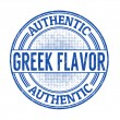 Stock Vector: Authentic greek flavour stamp