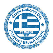 Greek National Day stamp — Stock Vector