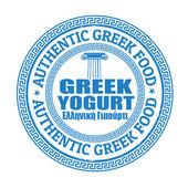 Greek yogurt stamp — Stock Vector