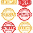 Постер, плакат: Macedonia cities stamps