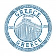 Stock Vector: Greece stamp