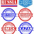 Russia cities stamps — Stock Vector
