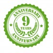 9 years anniversary stamp — Stock Vector #42320001