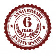 6 years anniversary stamp — Stock Vector #42320157