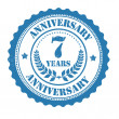 7 years anniversary stamp — Stock Vector