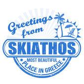 Greetings from Skiathos stamp — Stock Vector