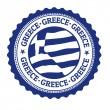 Greece stamp or label — Stock Vector