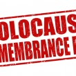 Holocaust remembrance day stamp — Stock Vector #43113327