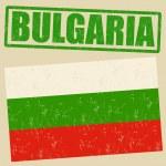 Bulgaria grunge flag and Bulgaria stamp — Stock Vector #43263531