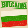 Bulgaria grunge flag and Bulgaria stamp — Stock Vector